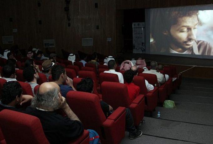 السعودية .. فتح أبواب السينما للجمهور اليوم