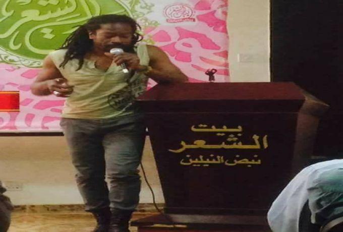 مظهر شاعر تونسي بالخرطوم يشعل مواقع التواصل
