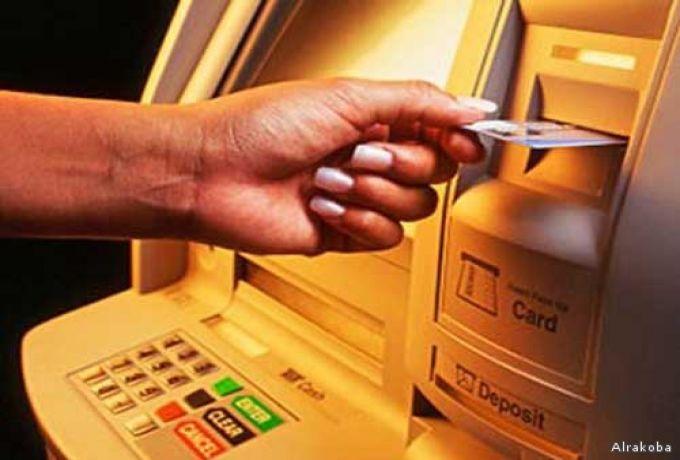 """السودان : توسيع خدمات الدفع الالكتروني عبر """"نقاط البيع"""""""