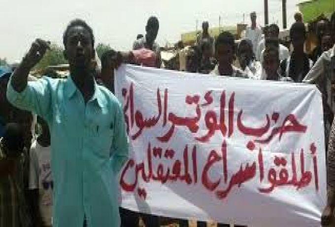 حزب المؤتمر السوداني :اعتقال 3 من القيادات أثناء احتجاج علي ازمة الوقود