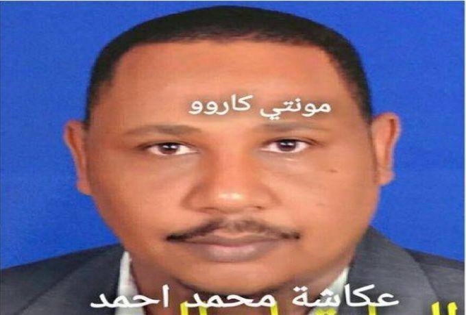 """معلومات مهمة عن """"عكاشة محمد احمد"""" الذي """"انتحر"""" بمعتقلات الأمن"""