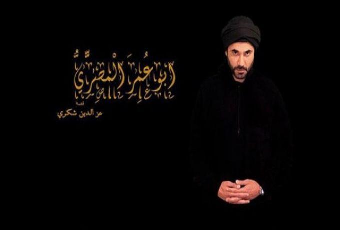"""فضائية مصرية : مسلسل """"ابو عمر المصري"""" من وحي الخيال ولا يمس السودان بصلة"""