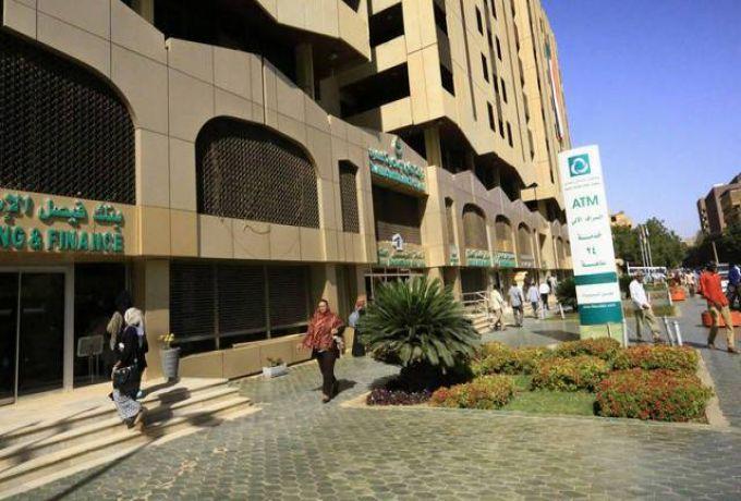 نيابة أمن الدولة توجه رسمياً اتهامات لمدير بنك فيصل السابق وآخرين