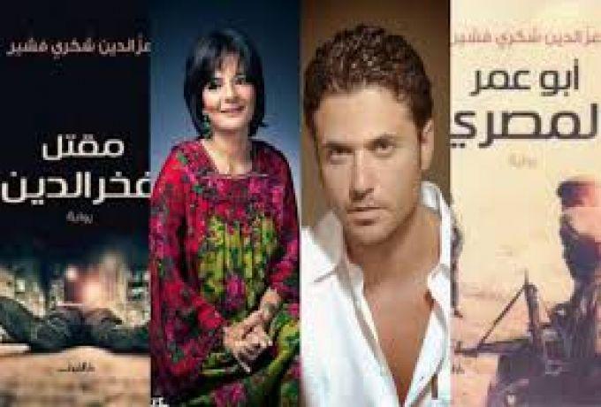 """مصر .. """"لم يُحذف مشهد واحد من مسلسل ابو عمر المصري"""""""