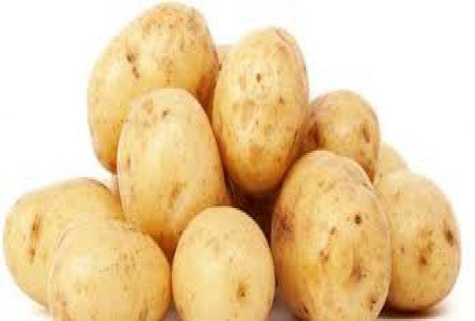 دراسة طبية صادمة عن البطاطس