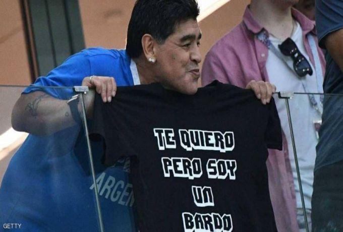 """مارادونا يدفع ثمن """"سوء سلوكه"""""""
