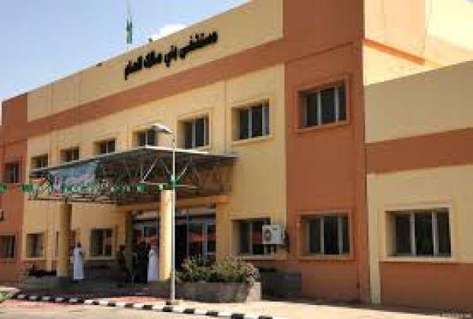 ضبط طبيب مزيف بمستشفي ابراهيم مالك