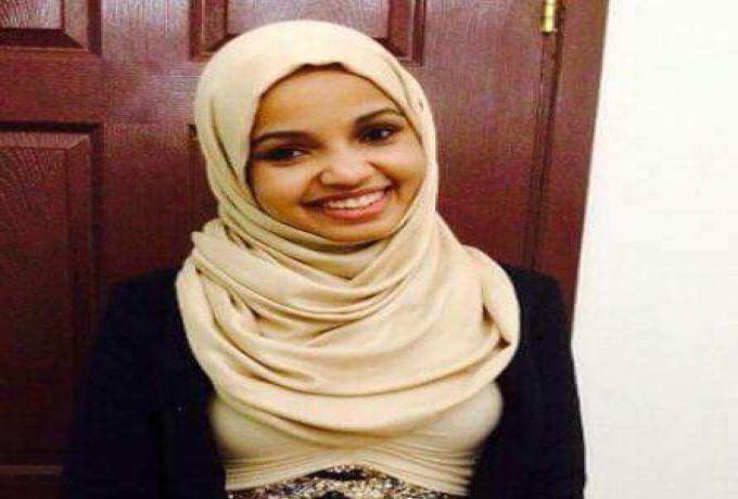 """انجاز سوداني جديد .. """"جهاد"""" اول إمرأة لرئاسة قسم بجامعة نيوجرسي الأمريكية"""