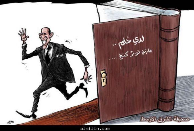 أوباما يوصي بقراءة كتاب لمؤلف عربي والقذافي وراء الاختيار