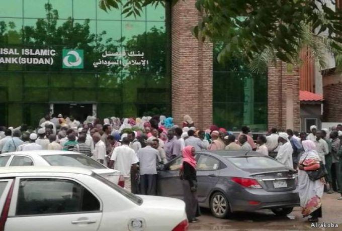 إزدحام كبير بالبنوك السودانية قبل أيام من عيد الأضحي