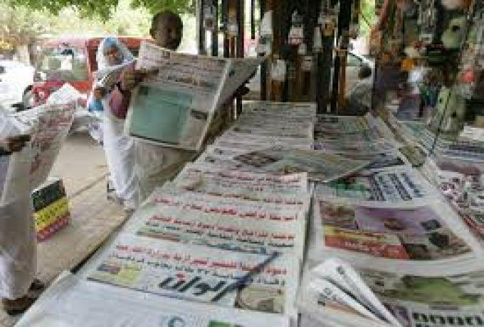 أبرز عناوين الصحف السياسية