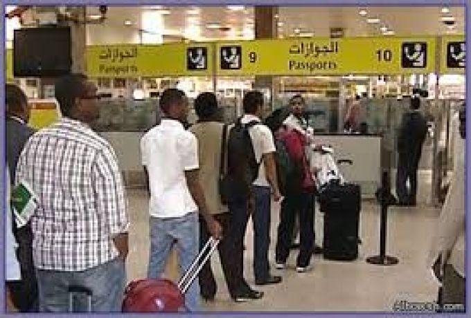 السودان ..تحذير للمهاجرين من دفع اي أموال لوظائف بالخارج