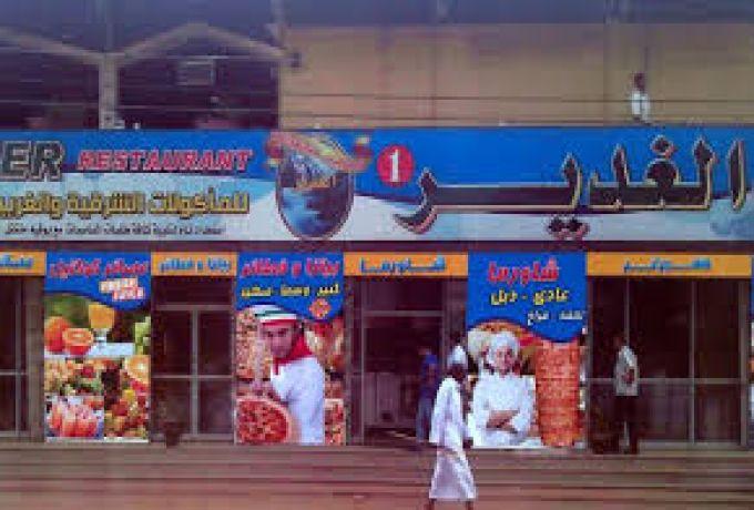 الخرطوم ..السوريون يكتسحون سوق المطاعم ويسحبون البساط