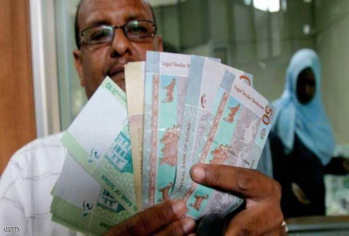 هبوط جديد للجنيه السوداني في السوق الموازي للعملات