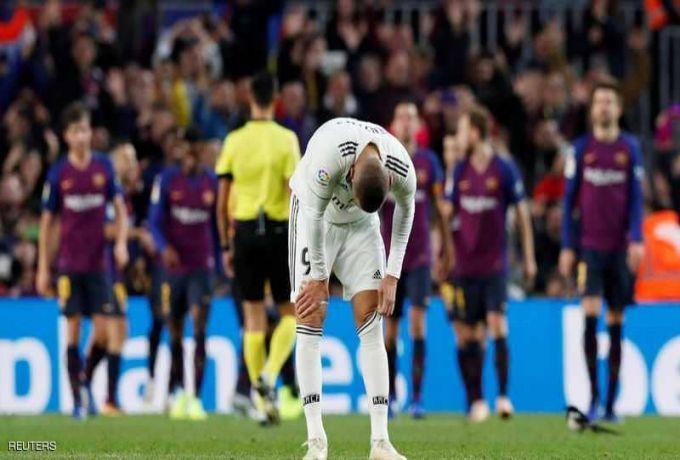 ليلة سقوط ريال مدريد امام برشلونة ..9 أرقام تحققت