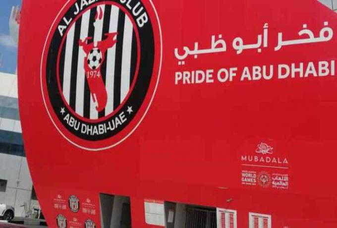 """تعرف علي """"فخر ابوظبي"""" أفضل استادات الامارات، مستضيف """"هلال مريخ"""""""