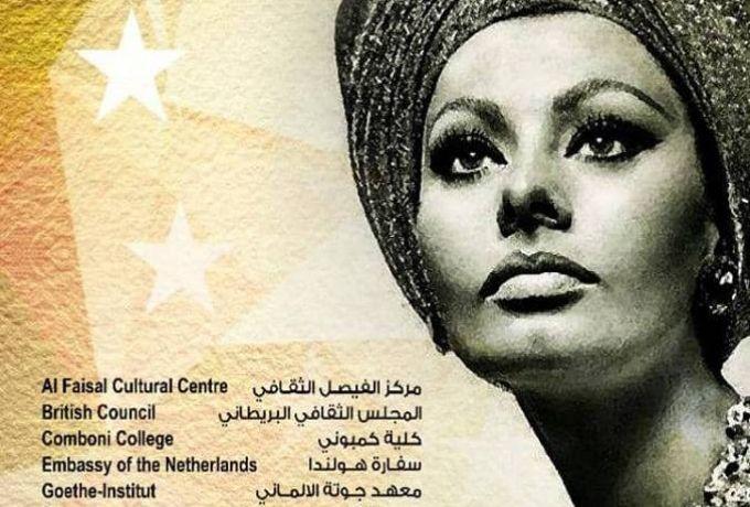 مهرجان الفيلم الأوروبي ينطلق بالخرطوم بمشاركة 26 دولة اوروبية
