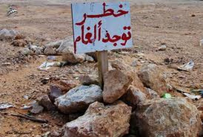 السودان يطلب تمديد المهلة المقررة لإعلان خلوه عن الألغام