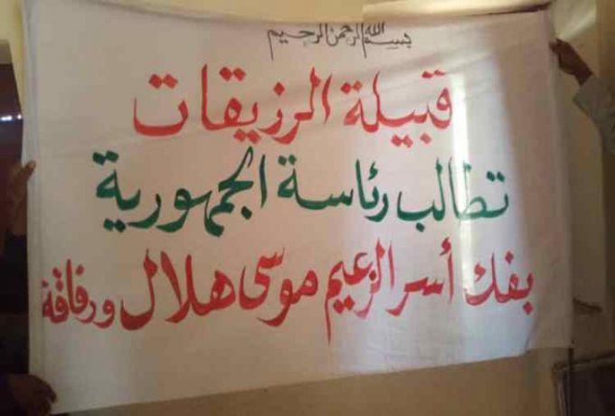 اعتقال أشخاص طالبوا بإطلاق سراح موسي هلال
