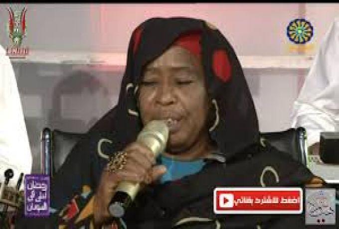 وفاة أم بلينا السنوسي أحدي رائدات الغناء بالسودان