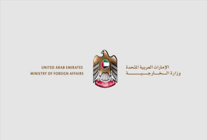 الامارات تعيد فتح سفارتها بدمشق