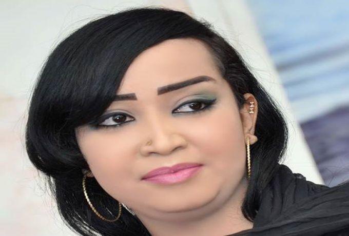 ريماز ميرغني ألغيت حفل البحرين بسبب ظروف الشعب السوداني