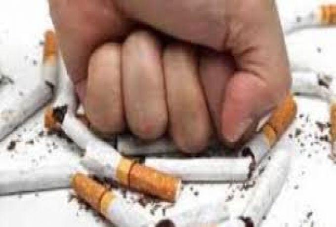 تقرير رسمي : السجائر السوداني الأخطر في الشرق الأوسط