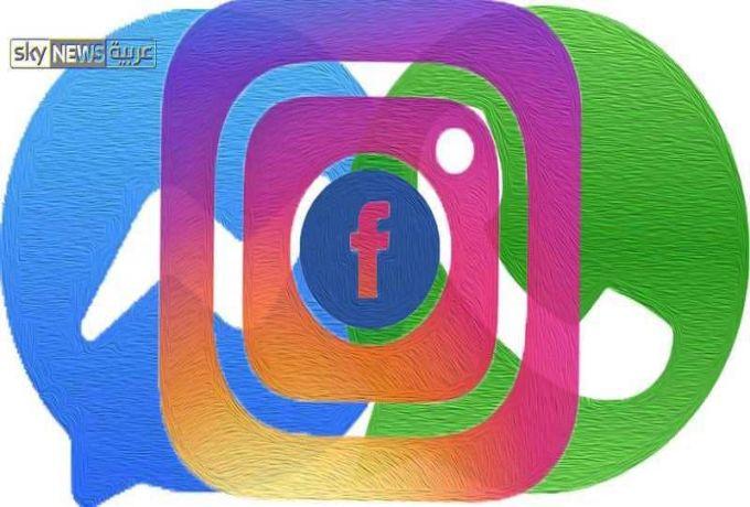 فيس بوك يكسر الحواجز ..دمج واتساب وإنستغرام وماسنجر
