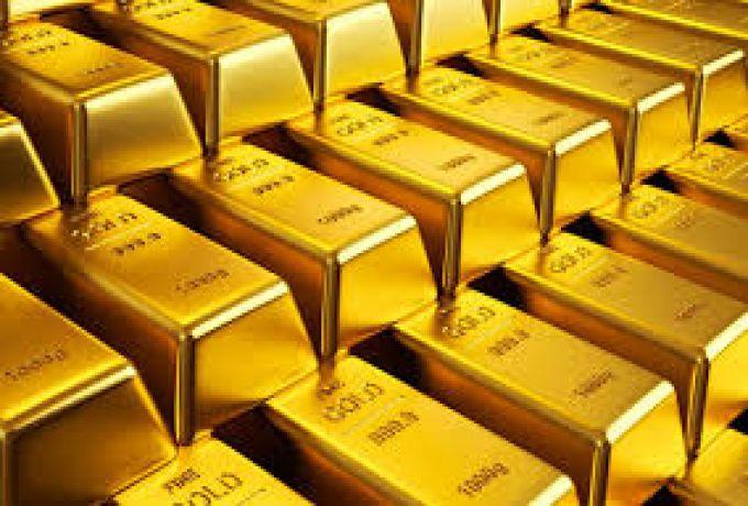 شعبة الذهب تسلم بنك السودان 7 ملايين دولار