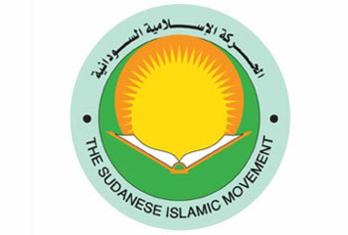 الحركة الاسلامية تؤكد وعيها للهجمة اليسارية الاستئصالية