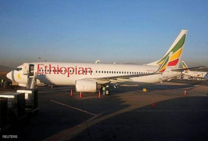 تحطم طائرة اثيوبية ووفاة جميع ركابها