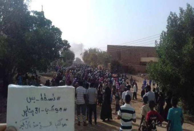 """المؤتمر الوطني : """"دايرين الشعب السوداني كله يبقي كيزان"""""""