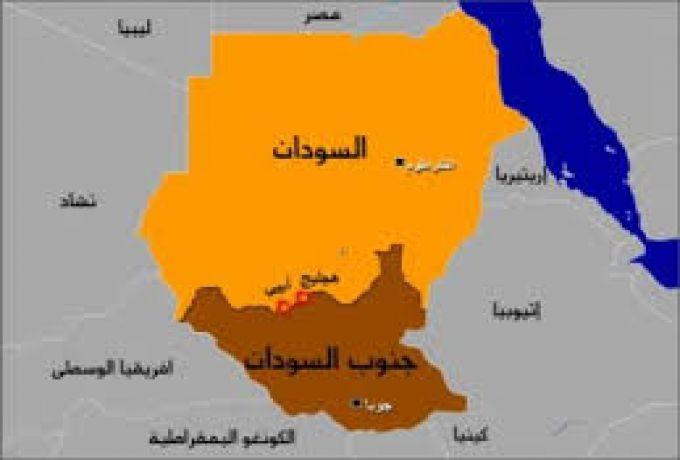 الكشف عن اتفاق بين السودان وجنوب السودان لترسيم الحدود