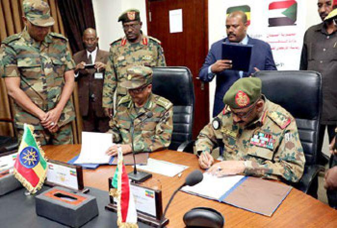 بروتوكول اتفاق بين السودان واثيوبيا لنشر قوات علي الحدود