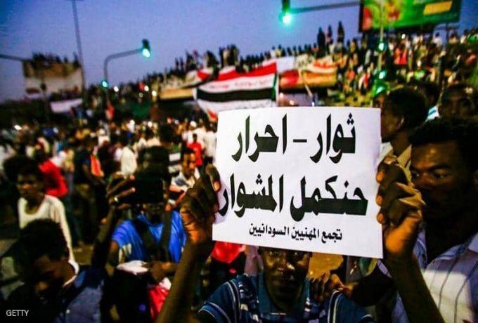 قوي الحرية والتغيير في مؤتمر صحفي :نرفض الحكم العسكري  وبرنامجنا جاهز بالحكومة المدنية