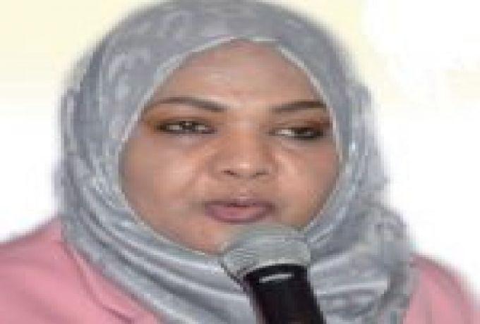 زوجة شقيق البشير مازالت تمارس نفوذها في مفوضية حقوق الانسان