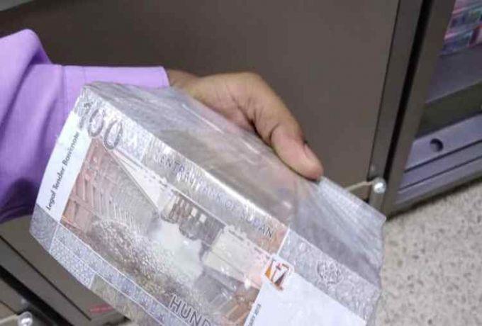 ارتفاع الجنيه السوداني مقابل العملات الأجنبية