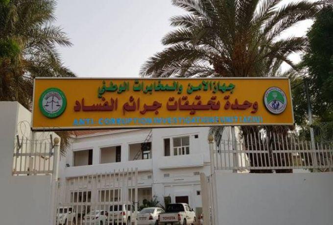 """اللجنة التمهيدية لنقابة الصحفيين ترفض """"حظر النشر عن الفساد"""""""