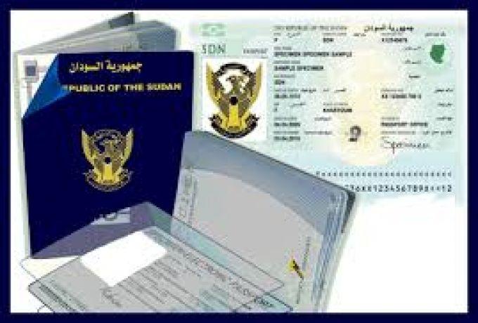 """السودان ..اعادة النظر وفحص """"الجنسيات"""" الممنوحة بالتجنس"""