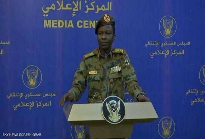 المجلس العسكري يعلن موافقته علي استئناف التفاوض مع التغيير