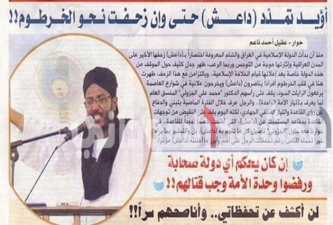 """انقسامات في تيار الشريعة بعد """"تمجيد"""" المجلس العسكري"""