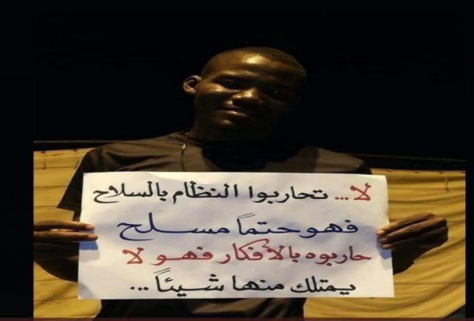 تجمع المهنيين : لا ندعم أي تسليح للمواطنين