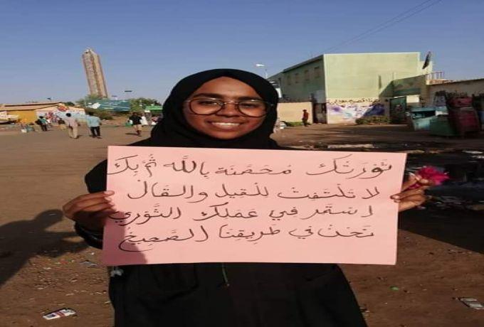 """عصيان السودان نجاح في نظر الحرية والتغيير وفشل بعيون """"العسكري"""""""