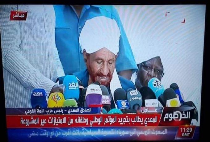 ميدل ايست اونلاين : حوارات السودان الممتدة .. ما زال الطريق طويلا بين الطرفين