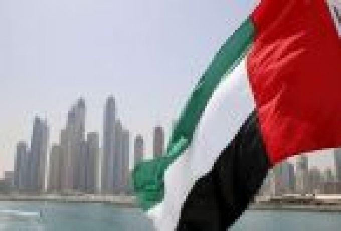 """الإمارات ترحب باتفاق السودان وتدعو إلى """"نظام دستوري راسخ"""""""