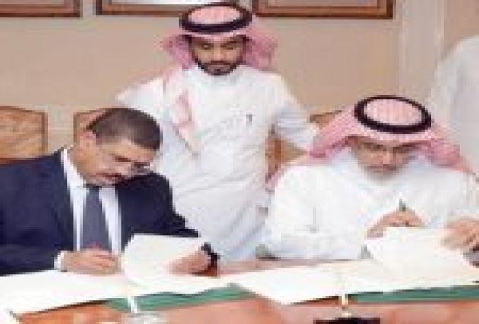 (المالية) توقع اتفاقاً مع الصندوق السعودي على إعادة جدولة ديون السودان