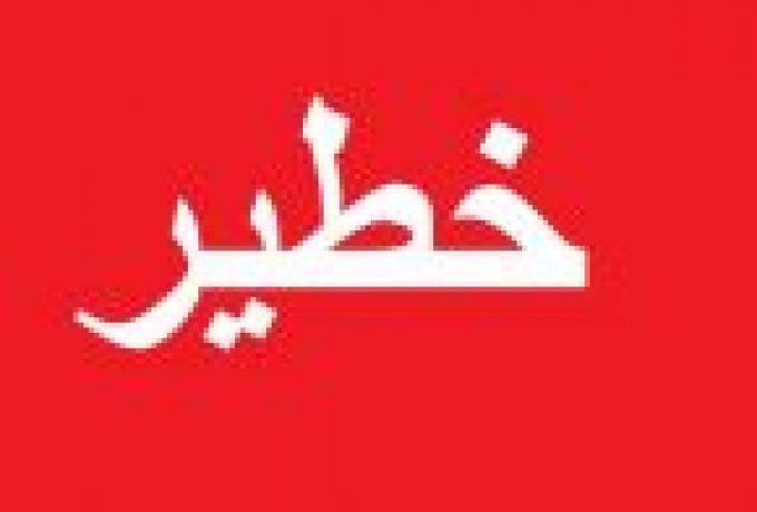 جريدة ..قطر تخطط لتخريب الاتفاق السياسي بالسودان