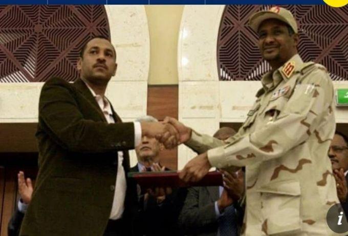 ابراهيم الامين : الوثيقة اعطت الشباب تقلد مناصب في الدولة