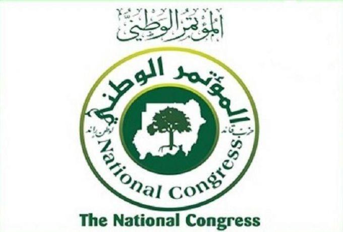 حزب المؤتمر الوطني ينتقد الإعلان الدستوري