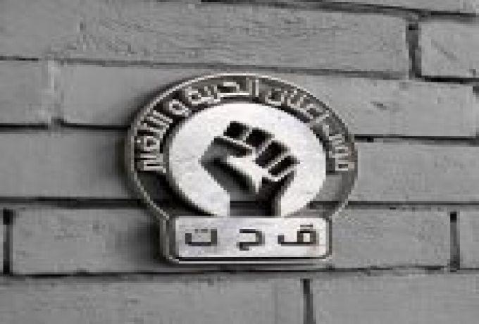 قوى إعلان  التغيير تصدر بيانا رسميا حول مسار مفاوضاتها مع الجبهة الثورية